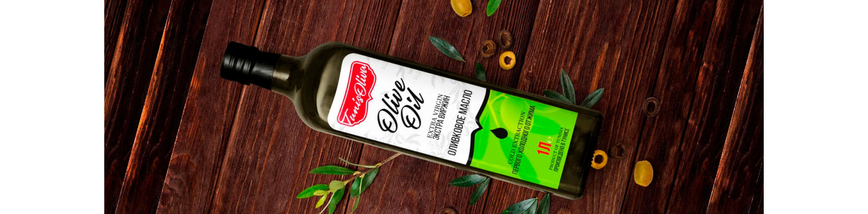 Оливковое масло 2