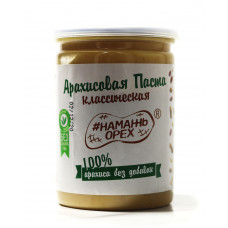 Peanut paste classic without additives SPREAD NUT 230 gr