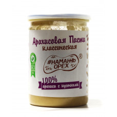 Peanut paste classic with slices SPREAD NUT 200 gr