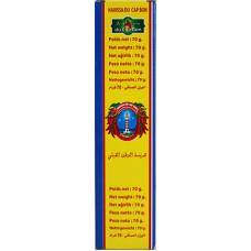 """Harissa (Tunisian hot Sauce) """"La flamme"""" 70gr"""