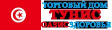 Торговый дом Тунис в Казани - Качественные тунисские продукты по низким ценам
